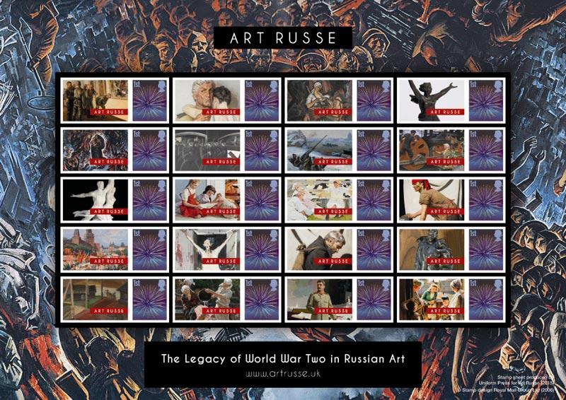 марки русского искусства